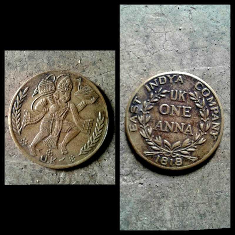 Coin1_1818.jpg
