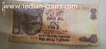 10 rupees number