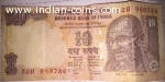100 Rupees Indian Note fancy 786