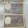 1rs very rare very old