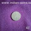 25 paise rhino coin for sale