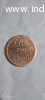 400 years old extremely rare coin with lucky number 786