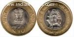 5 rupee and 10 rupee coin mata vaishno devi