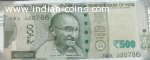 500 Rs Note