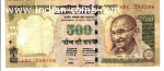 """500 Rs Old Indian Note Holy """"786"""""""