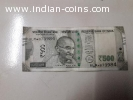 500 Rupees Star Note