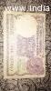 786 One rupee