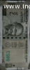 786 Services Rs 500 Note