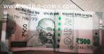786 unique no. 500 rs note