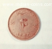 antique 13th century coin for sale
