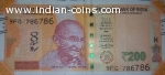 holy number 786786 currency for sell