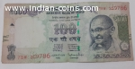 Indian Currency note Rs.100 - Muslim lucky number 786