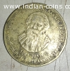 old coins 1861-2011