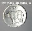 Rare 25 paise Rhino coin for sale.