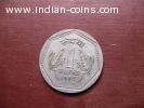 Rare coin of india 1985